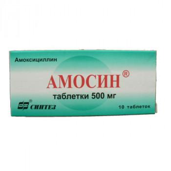 АМОСИН ТАБ. 500МГ №10 в Чебоксарах