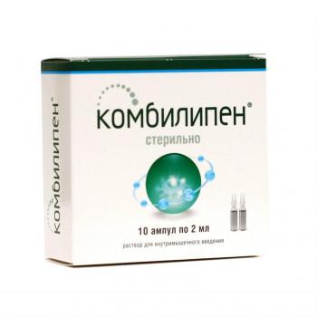 КОМБИЛИПЕН Р-Р ДЛЯ ИН. 2МЛ №10 в Екатеринбурге