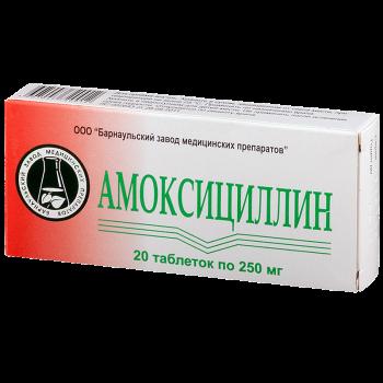 АМПИЦИЛЛИН ТАБ. 250МГ №20 БНЗ в Хабаровске