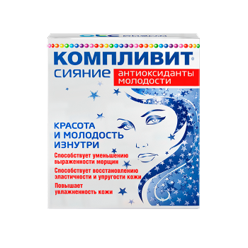 КОМПЛИВИТ СИЯНИЕ АНТИОКСИДАНТЫ МОЛОДОСТИ КАПС. 300МГ №30 БАД в Ярославле