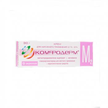 КОМФОДЕРМ М2 КРЕМ 30Г в Туле