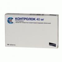 КОНТРОЛОК ТАБ. П.О КШ/РАСТВ 40МГ №14 в Ярославле
