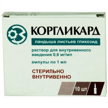 КОРГЛИКАРД Р-Р В/В 0,06% 1МЛ №10 в Чебоксарах