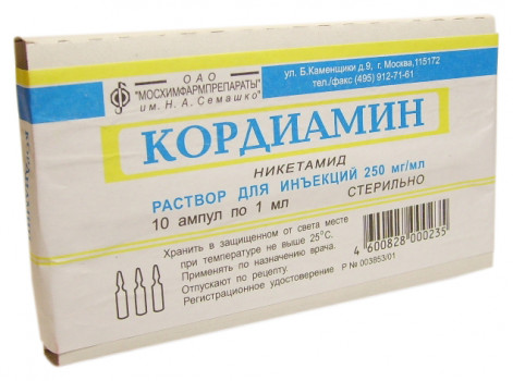 КОРДИАМИН Р-Р ДЛЯ ИН. 25% 1МЛ №10 СЕМ в Красноярске