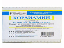 КОРДИАМИН Р-Р ДЛЯ ИН. 25% 2МЛ №10 ДХФ в Красноярске