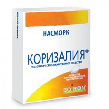 КОРИЗАЛИЯ ТАБ. П.О №40 в Туле
