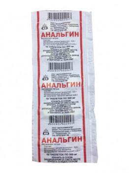 АНАЛЬГИН ТАБ. 500МГ №10 ДХФ в Томске