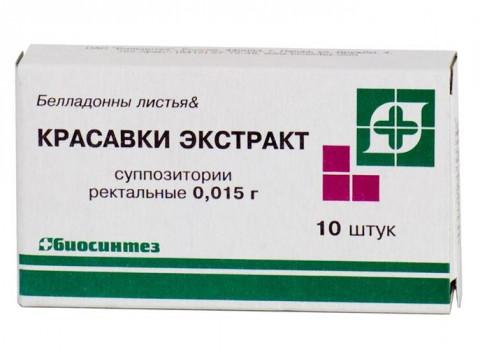 КРАСАВКИ ЭКСТРАКТ СУПП. РЕКТ. 15МГ №10 БСЗ в Туле