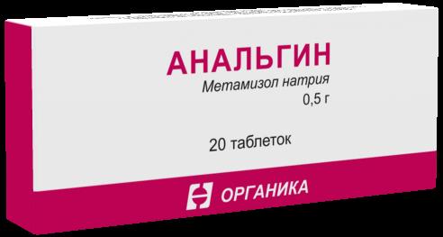 АНАЛЬГИН ТАБ. 500МГ №10 ОРК в Хабаровске