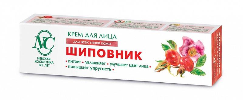 КРЕМ ДЛЯ ЛИЦА ШИПОВНИК 40МЛ ВСЕХ ТИПОВ КОЖИ в Екатеринбурге