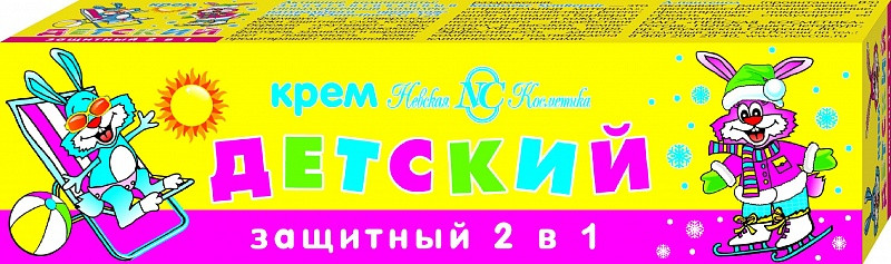 КРЕМ ДЕТСКИЙ ЗАЩИТНЫЙ 2В1 40МЛ в Туле