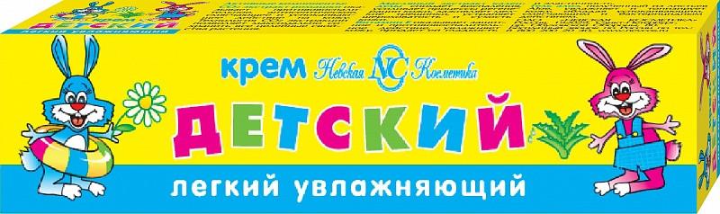 КРЕМ ДЕТСКИЙ ЛЕГКИЙ УВЛАЖНЯЮЩИЙ 40МЛ АЛОЭ-РОМАШКА в Хабаровске
