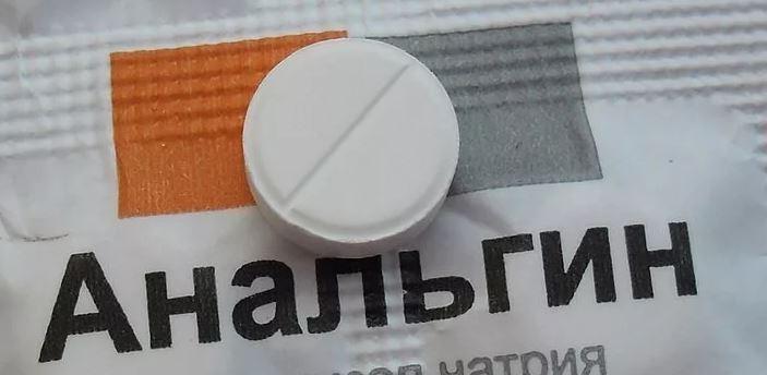 АНАЛЬГИН ТАБ. 500МГ №10 ФФФ в Екатеринбурге