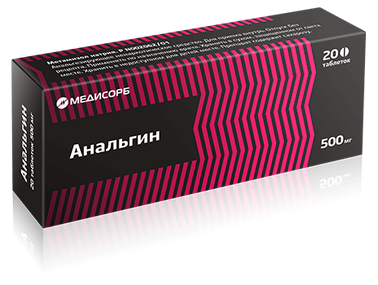 АНАЛЬГИН ТАБ. 500МГ №20 МДС в Ярославле