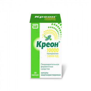 КРЕОН 10000 КАПС. КШ/РАСТВ 10000ЕД №20 в Красноярске