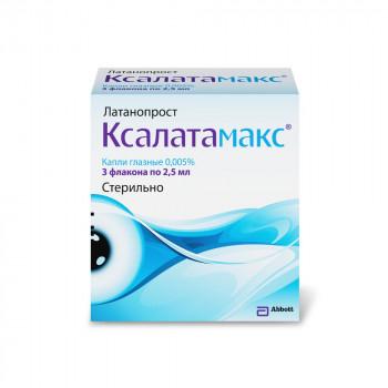 КСАЛАТАМАКС КАПЛИ ГЛ. 0,005% 2,5МЛ №3 в Томске