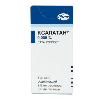 КСАЛАТАН КАПЛИ ГЛ. 0,005% 2,5МЛ в Екатеринбурге