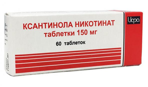 КСАНТИНОЛА НИКОТИНАТ ТАБ. 150МГ №60 ИРБ в Ярославле