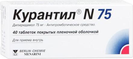 КУРАНТИЛ N 75 ТАБ. П.П.О. 75МГ №40 в Томске