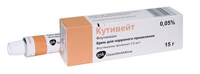 КУТИВЕЙТ КРЕМ 0,05% 15Г в Красноярске