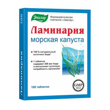 ЛАМИНАРИЯ ТАБ. 200МГ №100 БАД в Ярославле