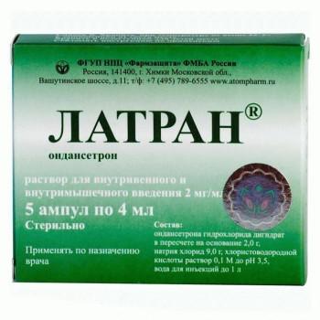 ЛАТРАН Р-Р В/В И В/М 0,2% 4МЛ №5 в Чебоксарах