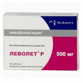 ЛЕВОЛЕТ Р ТАБ. П.П.О. 500МГ №10 в Ярославле
