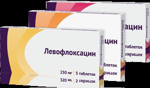 ЛЕВОФЛОКСАЦИН ТАБ. П.П.О. 250МГ №10 ОЗН в Чебоксарах