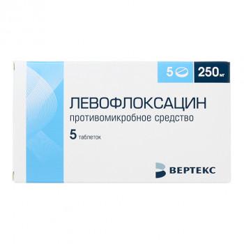 ЛЕВОФЛОКСАЦИН ТАБ. П.П.О. 250МГ №5 ВРТ в Чебоксарах