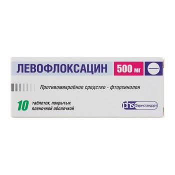 ЛЕВОФЛОКСАЦИН ТАБ. П.П.О. 500МГ №10 ФТФ в Чебоксарах