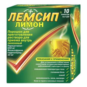 ЛЕМСИП ЛИМОН ПОР. ДЛЯ Р-РА ВНУТР 4,8Г №10 в Чебоксарах
