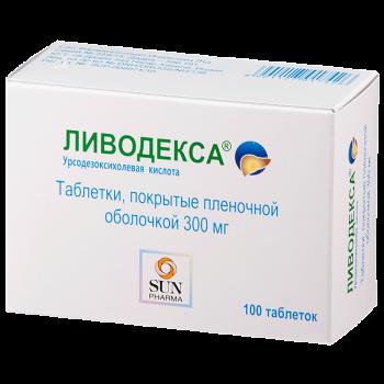 ЛИВОДЕКСА ТАБ. П.П.О. 300МГ №100 в Чебоксарах