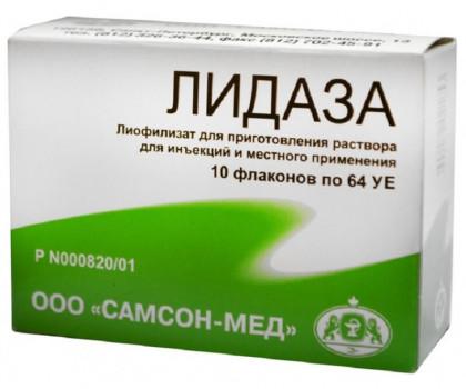 ЛИДАЗА ЛИОФ. ДЛЯ ИН. 64ЕД №10 СММ в Чебоксарах