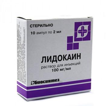 ЛИДОКАИН Р-Р ДЛЯ ИН. 10% 2МЛ №10 БСЗ в Красноярске