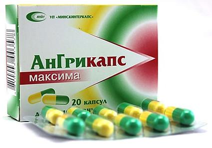 АНГРИКАПС МАКСИМА КАПС. №20 в Ярославле