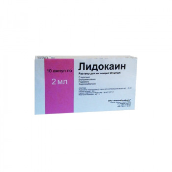 ЛИДОКАИН Р-Р ДЛЯ ИН. 2% 2МЛ №10 НСФ в Красноярске
