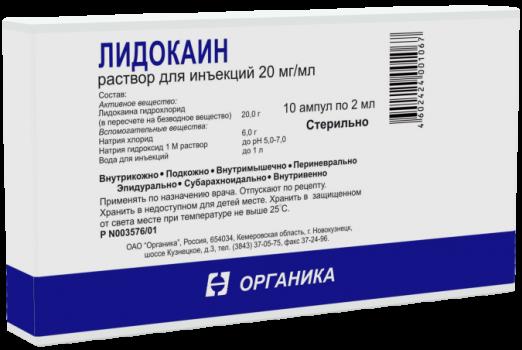 ЛИДОКАИН Р-Р ДЛЯ ИН. 2% 2МЛ №10 ОРК в Ярославле