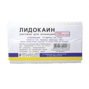 ЛИДОКАИН Р-Р ДЛЯ ИН. 2% 2МЛ №10 СЕМ в Туле
