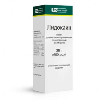 ЛИДОКАИН СПРЕЙ МЕСТН. 10% 650ДОЗ 38Г ФСД в Чебоксарах
