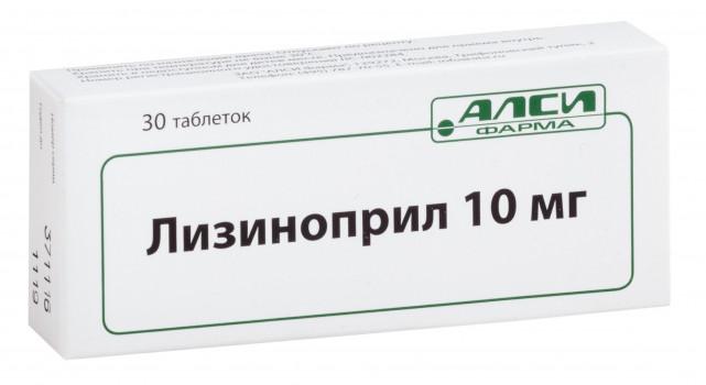 ЛИЗИНОПРИЛ ТАБ. 10МГ №30 АЛС в Чебоксарах