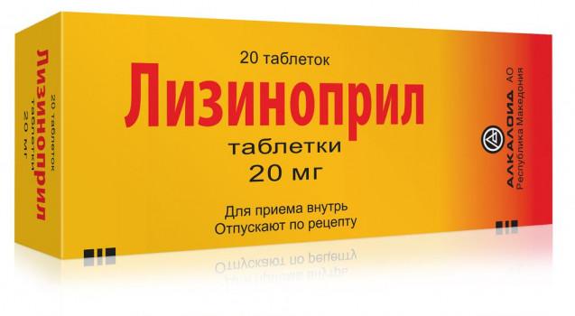 ЛИЗИНОПРИЛ ТАБ. 20МГ №20 АКД в Челябинске