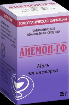 АНЕМОН-ГФ МАЗЬ 25Г в Хабаровске