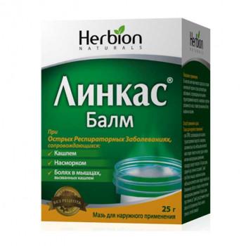 ЛИНКАС БАЛМ МАЗЬ 25Г в Красноярске