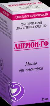 АНЕМОН-ГФ МАСЛО 25МЛ в Хабаровске
