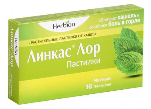 ЛИНКАС ЛОР ПАСТИЛКИ МЯТА №16 в Красноярске