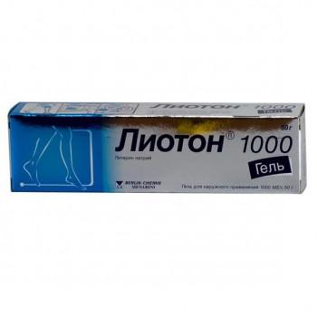 ЛИОТОН 1000 ГЕЛЬ 50Г в Ярославле