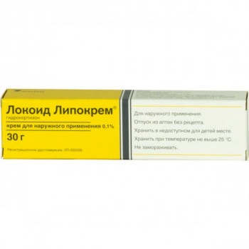 ЛОКОИД КРЕМ 0,1% 30Г в Ярославле