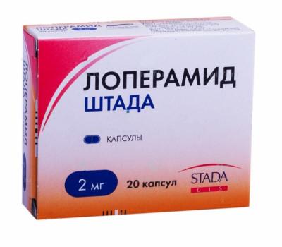 ЛОПЕРАМИД ШТАДА КАПС. 2МГ №20 ХФМ в Чебоксарах