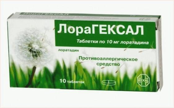 ЛОРАГЕКСАЛ ТАБ. 10МГ №10 в Красноярске