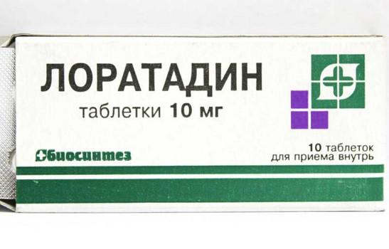 ЛОРАТАДИН ТАБ. 10МГ №10 БСЗ в Туле
